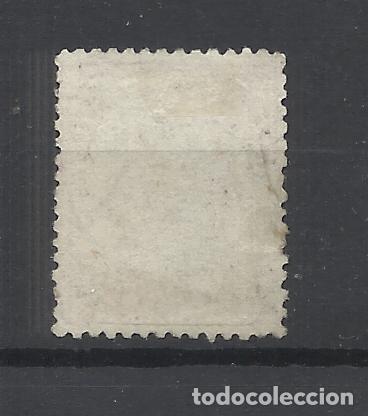 Sellos: alegoria republicana 1874 edifil 151 usado VALOR 2018 CATALOGO 735.- EUROS - Foto 2 - 288512913