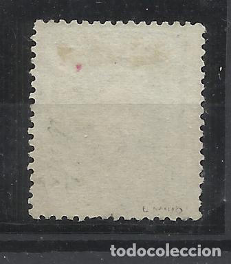 Sellos: alegoria republicana 1870 edifil 112 usado VALOR 2018 CATALOGO 840.- EUROS - Foto 2 - 288599873