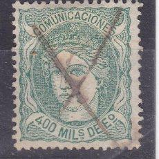Selos: BB18- CLÁSICOS EDIFIL 110 . CENTRADO. CRUZ DE TINTA. PERFECTO. Lote 290946153