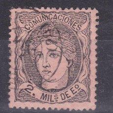 Selos: BB19- CLÁSICOS EDIFIL 103. USADO. CENTRADO.LUJO. Lote 290946748