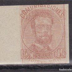 Selos: BB20- CLÁSICOS EDIFIL 125 DOBLE IMPRESIÓN MACULATURA. Lote 291042583