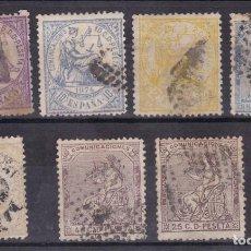 Selos: FC2-132- CLÁSICOS 1ª REPÚBLICA X 7 SELLOS. Lote 291063103