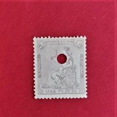 Sellos: SELLO I REPÚBLICA, AÑO 1873. Lote 291177093