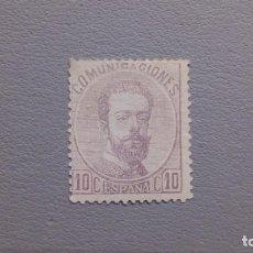 Sellos: ESPAÑA - 1872 - AMADEO I - EDIFIL 120 - MH* - NUEVO - VALOR CATALOGO 490€.. Lote 291351143