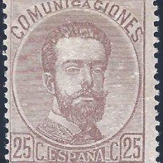 Sellos: EDIFIL 124 AMADEO I. 1872. VALOR CATÁLOGO: 75 €. MNG. (SALIDA: 0,01 €).. Lote 291950668