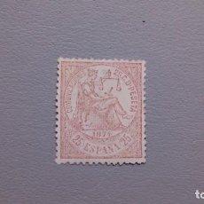 Sellos: ESPAÑA - 1874 - I REPUBLICA - EDIFIL 147 - MH* - NUEVO - BIEN CENTRADO.. Lote 291951873