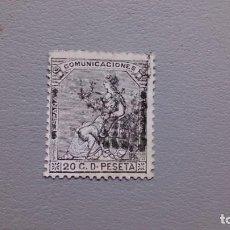 Sellos: ESPAÑA - 1874 - I REPUBLICA - EDIFIL 134.. Lote 291951918