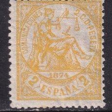 Selos: 1874 ALEGORÍA JUSTICIA 2 CTS NUEVO*. Lote 292295943