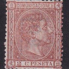 Selos: 1875 ALFONSO XII. 2 CTS NUEVO(*). VER. Lote 292296183