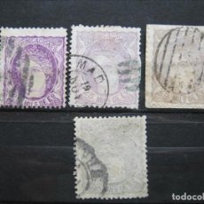 Sellos: ESPAÑA 1870 GOBIERNO PROVISIONAL EDIFIL 106 25MM LOTE 4 VARIANTES DE COLOR!!!. Lote 292311013
