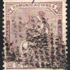 Sellos: ESPAÑA Nº 140. AÑO 1873. Lote 292581968