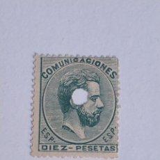 Sellos: SELLO AÑO 1872/73 AMADEO I - 10 PESETAS - DIEZ PESETAS EDIFIL Nº 129. Lote 293265158