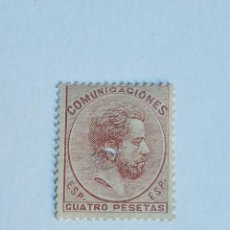 Sellos: SELLO AÑO 1872/73 AMADEO I - 4 PESETAS - CUATRO PESETAS EDIFIL Nº 128. Lote 293265353