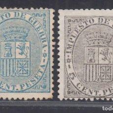 Sellos: ESPAÑA. 1874 EDIFIL Nº 140 / 142 (*), ESCUDO DE ESPAÑA.. Lote 293615833