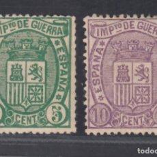 Sellos: ESPAÑA. 1875 EDIFIL Nº 154 / 155 /*/, ESCUDO DE ESPAÑA.. Lote 293616053