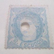 Sellos: EDIFIL 112T DE TELÉGRAFOS. 2 ESCUDOS, AÑO 1870. CON TALADRO.. Lote 293752783