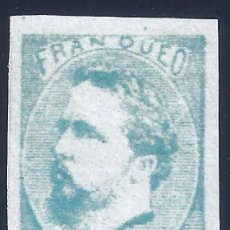 Sellos: EDIFIL 156 CARLOS VII. 1873. CORREO CARLISTA. FALSO FILATÉLICO. MNG.. Lote 294040018