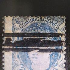 Sellos: SELLO CLÁSICO ESPAÑA NUEVO BARRADO 1870. REGENCIA. EDIFIL 112. 2 ESCUDOS. Lote 294565928