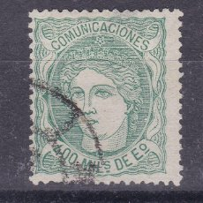 Sellos: MM6- CLÁSICOS GOBIERNO PROVISIONAL EDIFIL 110. USADO .PERFECTO. Lote 295287478