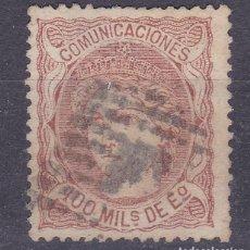 Sellos: MM6- CLÁSICOS GOBIERNO PROVISIONAL EDIFIL 108. USADO .PERFECTO. Lote 295287673