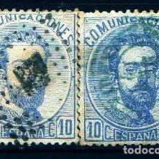 Sellos: GIROEXLIBRIS.- ESPAÑA.- 1872.- AMADEO I EDIFIL Nº 121 VARIEDAD DE COLOR... SELLOS USADOS. Lote 295431018