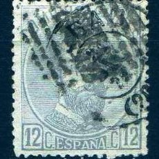 Sellos: GIROEXLIBRIS.- ESPAÑA.- 1872.- AMADEO I EDIFIL Nº 122 ... SELLOS USADOS. Lote 295431308