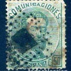 Sellos: GIROEXLIBRIS.- ESPAÑA.- 1872.- AMADEO I EDIFIL Nº 126 50 CÉNTIMOS VERDE SELLOS USADOS. Lote 295431933