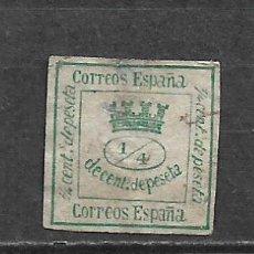 Sellos: ESPAÑA 1873 EDIFIL 130 USADO - 5/23. Lote 296553103