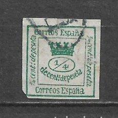 Sellos: ESPAÑA 1873 EDIFIL 130 USADO - 5/23. Lote 296553108