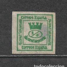 Sellos: ESPAÑA 1873 EDIFIL 130 USADO - 5/23. Lote 296553123