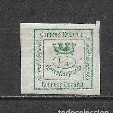 Sellos: ESPAÑA 1873 EDIFIL 130 USADO - 5/23. Lote 296553133
