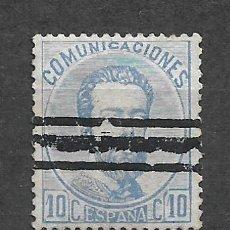 Sellos: ESPAÑA 1872 EDIFIL 121 BARRADO - 5/23. Lote 296553188