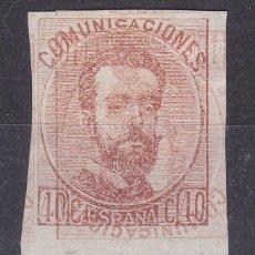 Sellos: MM26- CLÁSICOS AMADEO I EDIFIL 125S DOBLE IMPRESIÓN SIN DENTAR . MACULATURA . SIN GOMA. Lote 296751673