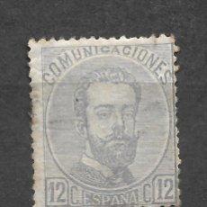 Sellos: ESPAÑA 1872 EDIFIL 122 * MH - 5/14. Lote 297057368