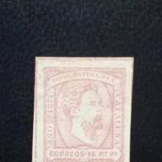 Sellos: AÑO 1874 CARLOS III SELLO NUEVO SIN DENTAR EDIFIL 157 VALOR DE CATALOGO 7,25 EUROS. Lote 297096598