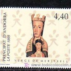 Sellos: ANDORRA FR. 461 SIN CHARNELA, RELIGION, ESTATUA EN MADERA VIRGEN DE MERITXELL, . Lote 109538851