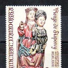 Sellos: ANDORRA FR. 271 SIN CHARNELA, RELIGION, ESCULTURA, VIRGEN DE SISPONY, . Lote 109538875