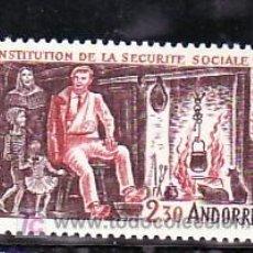 Sellos: ANDORRA FR. 183 SIN CHARNELA, PROTECCION A LA FAMILIA, INSTITUCION DE LA SEGURIDAD SOCIAL, . Lote 10342086