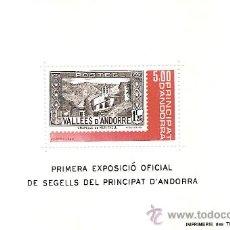 Sellos: HOJA BLOQUE Nº 1 I EXPOSICION OFICIAL DE SELLOS DE CORREOS HB1 1982. Lote 9525745