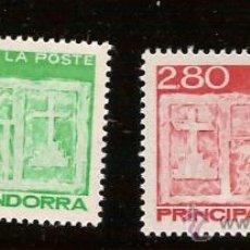 Sellos: ANDORRA CORREO FRANCES Nº 436-437 ANFIL 1993. Lote 9591517