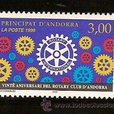 Sellos: ANDORRA CORREO FRANCES Nº 500 ANFIL 1998. Lote 9660291