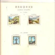 Timbres: SELLOS AÑO 1977 ANDORRA ESPAÑOLA COMPLETO. Lote 12619952