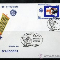 Sellos: ANDORRA ESPAÑOLA AÑO 1991 YV 225/26 SPD - EUROPA - TELECOMUNICACIONES - ASTRONÁUTICA. Lote 19906874