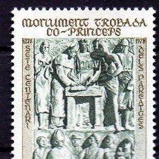 Sellos: ANDORRA FRANCESA AÑO 1979 YV 280*** ESCULTURA 700 ANVº DE ANDORRA - ARTE - HISTORIA. Lote 15692026