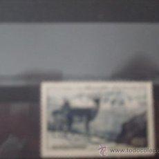 Sellos: ANDORRA,CORREO FRANCES,1950,PAISAJE,EDIFIL 141,NUEVO CON GOMA Y SEÑAL FIJASELLOS(MH). Lote 25998803
