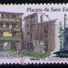 Timbres: ANDORRA FRANCESA 2011 - PLACETA DE SANT ESTEVE - 1 SELLO. Lote 249372400
