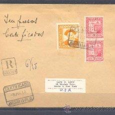 Sellos: 1956.- ANDORRA LA VIEJA A N.YORK (EEUU). Lote 32625317