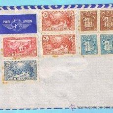 Sellos: ANDORRA FRANCESA. SOBRE CON 8 SELLOS (1937-43) SIN MATASELLAR. Lote 33998095