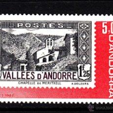 Sellos: ANDORRA 304** - AÑO 1982 - 1ª EXPOSICION OFICIAL DEL SELLO DE ANDORRA. Lote 43398484