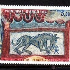 Sellos: ANDORRA 305** - AÑO 1982 - PINTURA - FRESCO ROMANICO DE LA IGLESIA DE LA CORTINADA. Lote 43687674